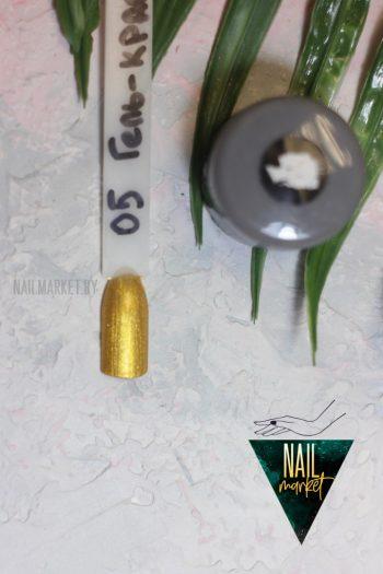 Гель краска Queen (золотая, 5 грамм)