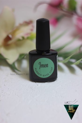 Rubber base coat (15 мл)